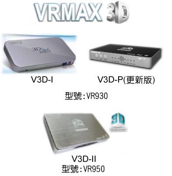 VR930