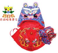 龍虎手工精緻龍形虎頭帽(藍色)+虎頭鞋+龍緞面肚兜裝3件組合送禮套裝